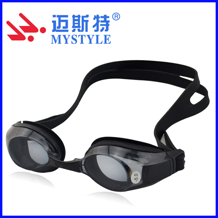 Silica Gel Goggles Myopia Swimming Glasses Selectable Alcohol By Volume For Both Men And Women Swimming Goggles Myopia Glasses
