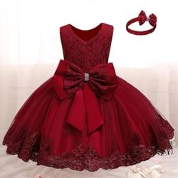 Платье на 1-й день рождения для девочек