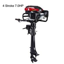 4 Takt 4HP 6HP 7HP Buitenboordmotor Boot Motor Boot Motor Air Koelsysteem Hand Start Motor Hoge Kwaliteit