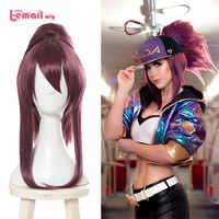 L-e-mail peruca jogo lol k/da akali cosplay perucas kda cosplay longo roxo peruca rabo de cavalo dia das bruxas resistente ao calor do cabelo sintético