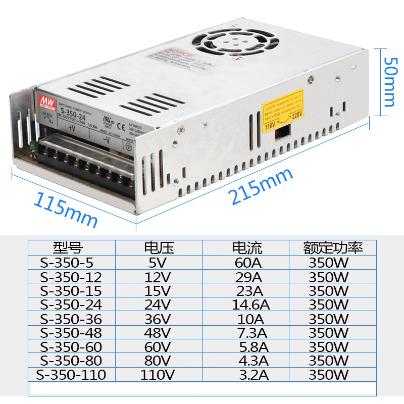 MW 350W schalt netzteil NES/LRS/S-350-24V 14,6 A/5 V 60A/12 V 30A 36V48V DC für cnc motor teile