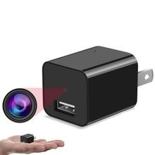 Mini Plug Camera 1080P HD USB Chargers Wireless Portable Camera Security Video Recorder Dynamic Monitor