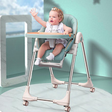 Baby Dining Chair Folding Baby Eating Chair Baby Multifunctional Dining Table Baby Chair