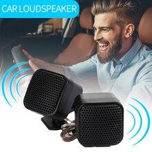 500 Вт аудио динамик громкий динамик автомобильные твитеры супер мощность высокая эффективность CD MP5 MP3 для IPod Подходит для всех автомобильных аудиосистем