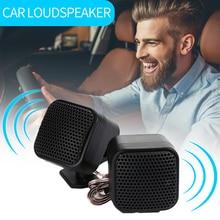 500W Audio Speaker Loudspeaker Car Tweeters Super Power High