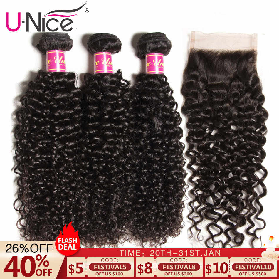UNice Hair Curly Weave Human Hair With Closure 4/5PCS Brazilian Remy Hair Weave Bundles with Closure Lace Hair Black Friday Deal