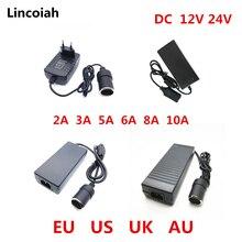 Адаптер переменного тока для автомобильного прикуривателя 110 В 220 В до 12 В 5A 6A 8A 10A, адаптер питания, преобразователь, инвертор постоянного тока, Т трансформатор, прикуриватель 12 В