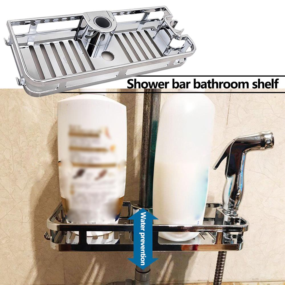 Bathroom Storage Rack Shower Tray Organizer Anti Bacteria Shower Shelf Lifting Rod Free Drilling Bathroom Shelf Holder