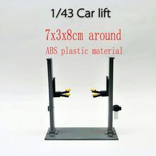 1/43 ABS material  lift maintenance scene garage props model car repair lift