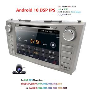 """Image 3 - 1024*600 2Din dört çekirdekli 8 """"Android 10 araç dvd oynatıcı GPS navigasyon Toyota Camry 2007 2008 2009 2010 2011 kafa ünitesi araba Stereo radyo"""