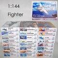 1: 144 военный пластиковый сборный самолет модели 25 видов на выбор