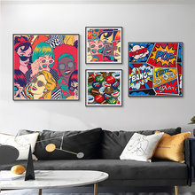 Pop Art and Trippy Posters Fashion Vogue Wall Art Canvas Painting Hippie Decorative Picture For Living Room Aesthetic Room Decor