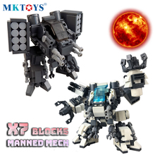 X7 Manned Mech Robot Fighter Building Bricks Military War Series Galaxy Soldier MOC Model Figures DIY Technical Blocks For Boys