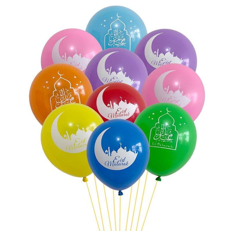 Feliz ramadan muçulmano festival decoração ramadan suprimentos 20 pçs eid mubarak balões, feliz eid balões islâmico ano novo decoração