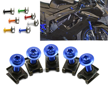 Fairing Bolts Fastener Clips Screw Nuts Motorcycle Metal Nuts & Bolts For SUZUKI GSR750 GSXS750 GSX1100F GSX1250F SA ABS GSX1300 image