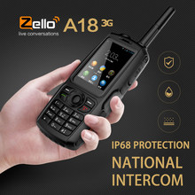 3G Wcdma Android Rugged Phone With UHF 2W Intercom PTT(China)
