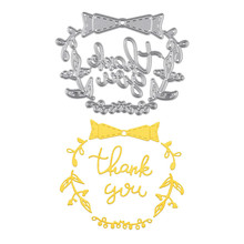 DiyArts Word Dies Thank You Letter Metal Cutting Scrapbooking Embossing Cut Stencils Cards Craft for New 2019