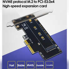 UTHAI Add On Card NVME Adapter Card M.2 To PCI-E 3.0X4 High Speed Computer Expansion Card M2 NGFF M Key SSD Conversion Card
