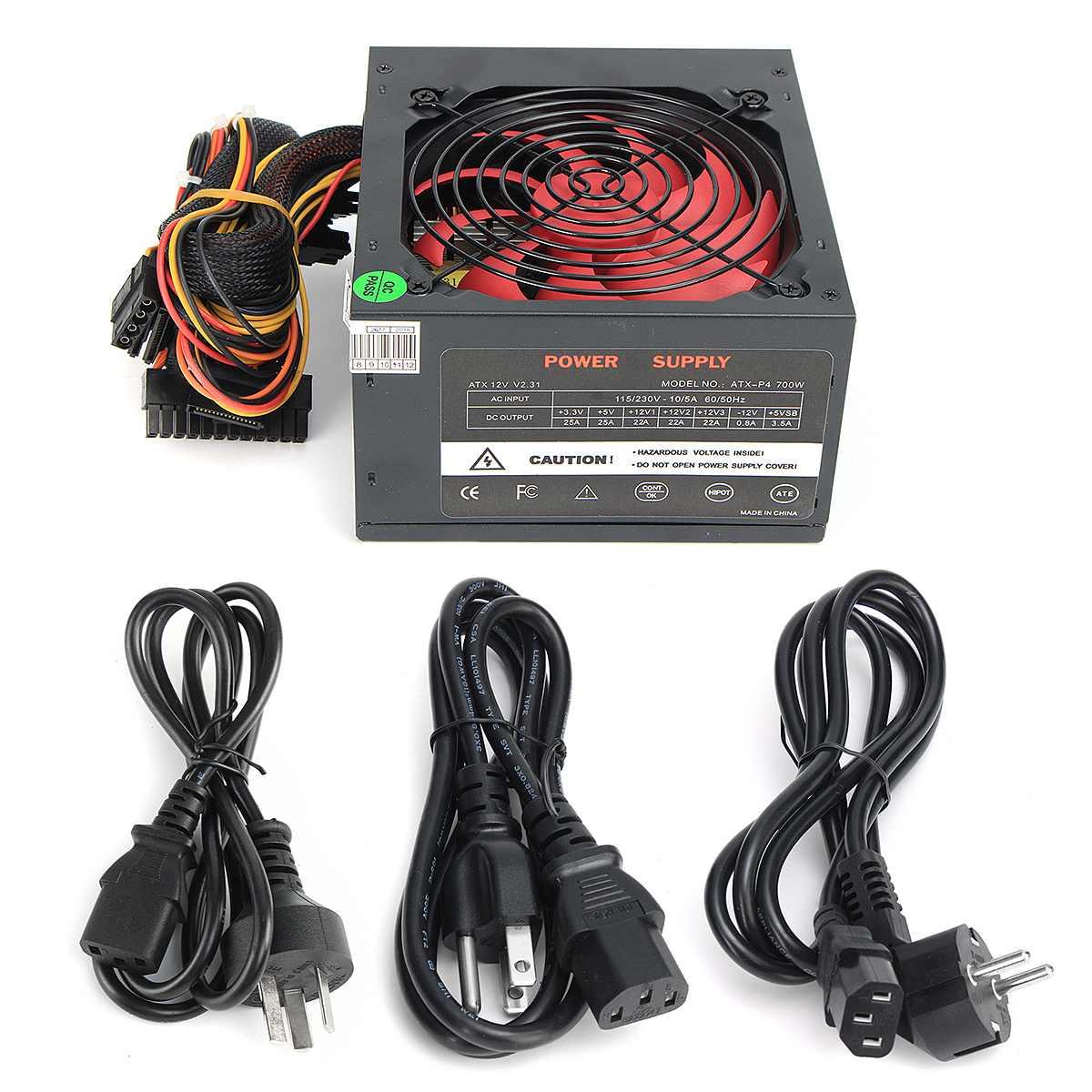 PSU PFC 700 Вт бесшумный вентилятор блок питания ATX 24-контактный 12 см компьютер Питание 80