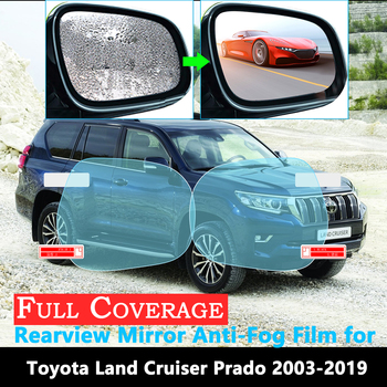 Full Cover Protective Film for Toyota Land Cruiser Prado 120 150 J120 J150 2003~2019 Car Rearview Mirror Rainproof Anti-Fog Film image