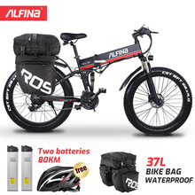 Electric-Bike 48V1000W NEW Beach ALFINA