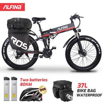 ALFINA 2020 nowy rower elektryczny ebike 48V1000W elektryczny rower górski elektryczny rower plaża e-rower elektryczny