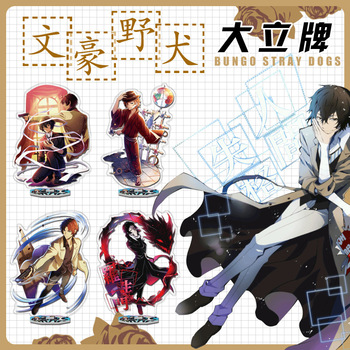Bungo Stray Dogs Anime Acrylic Stand Model Cosplay Anime Stand Figure Decoration Action Figure Collectible DIY Toys High Quality 21 5cm sega japanese original anime figure sega spm love live sunshine sakurauchi riko action figure collectible model toys fo