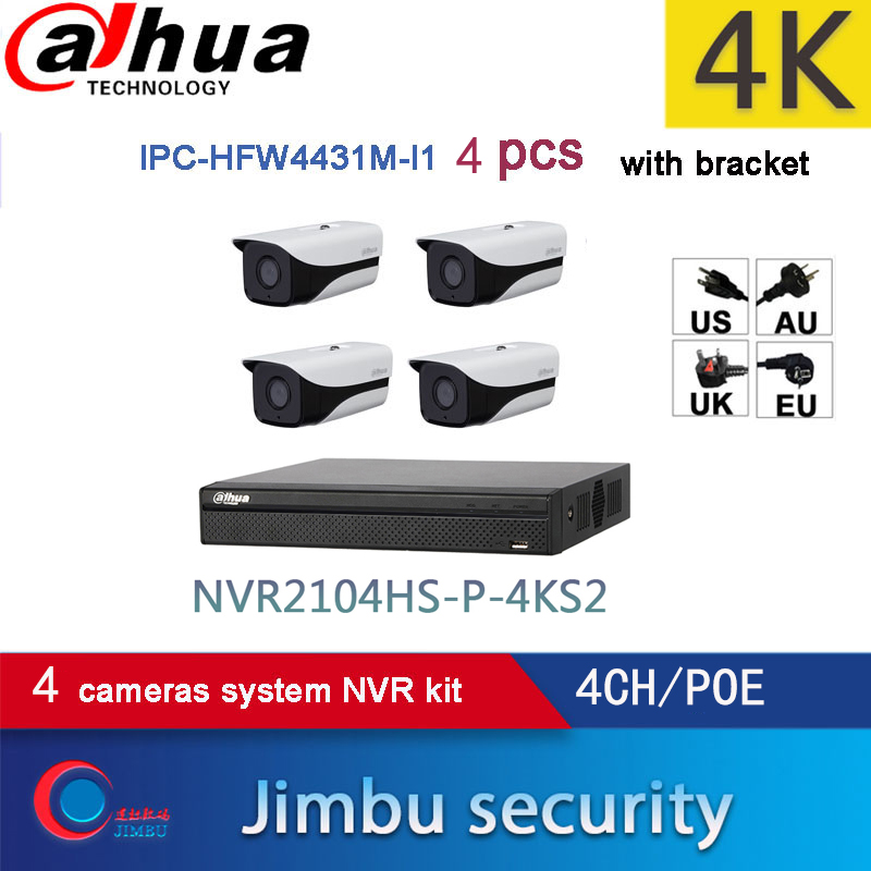 Dahua 4 Cameras System NVR Kit NVR2104HS-P-4KS2 &4PCS IPC-HFW4431M-I1 Bullet  4 MP Camera H.265 H.264 4POE PORT NVR