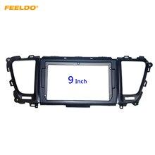 """FEELDO Car Stereo 9 """"adattatore per telaio a Fascia per schermo grande 2Din per KIA Carnival LHD Dash Kit telaio per montaggio Audio # HQ6731"""