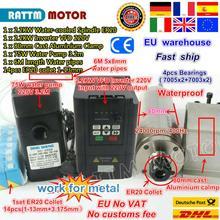 DE free VAT مقاوم للماء 2.2kw ER20 المياه المبردة المغزل المحرك منحوتة المعادن و 2.2kw العاكس 220 فولت و 80 مللي متر المشبك و مضخة المياه/كوليت