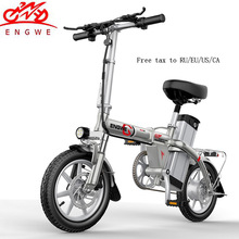 Smart Folding Electric Bike 14inch Mini Electric Bicycle 48V 28A/32A LG Lithium