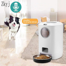 4.5L Automatic Pet Feeder Dog Cat Container Smart Pet Feeder This Dog Feeder Can Provide Your Pet With Food For Several Days