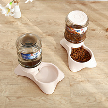 Pet Automatic Feeder Dog Cat Drinking Bowl For Water Feeding Large Capacity Dispenser