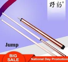 Original YEBAO Jump Cue Billiard 13mm Tip 106cm Length Professional Maple Shaft with Excellent Gifts Billiards Cue Stick Kit цена