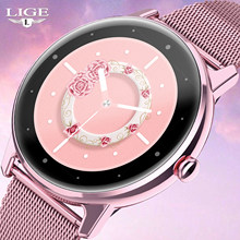 LIGE 2021 New Women Smart Watch Heart Rate Blood Pressure Sports Multi-Function Watch Ladies Physiological Function Smartwatch