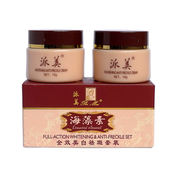 Seaweed paimei whitening cream full whitening and freckle set for day and night whitening cream for face недорого