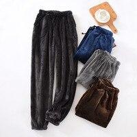 Pantalones de casa de estilo japonés para hombre, pantalones gruesos de franela cálidos, de lana coral, de talla grande, para otoño e invierno, nuevos
