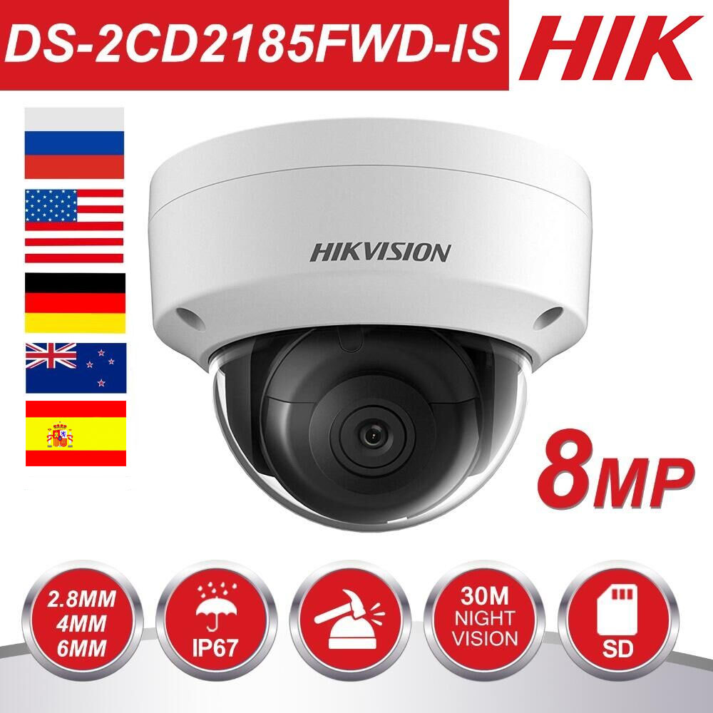 Hikvision 8MP IP Camera DS-2CD2185FWD-IS Ourdoor 8Megapixesl Dome Video Surveillance POE Cam Built-in SD Slot Audio Interface