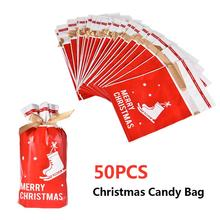50pcs New High-quality Christmas Drawstring Bags Cute Candy Ribbon Bundle Pocket For Year Gift Support Wholesale