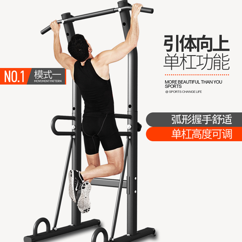 4 in 1 multifunctionele Gym Body Workout Oefening Sterkte Fitnessapparatuur Dubbele bar Indoor Pull Up Horizontale bar Power Tower - 3