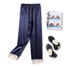 Navy Blue Pajams Women Long Pants Satin With Lace Novelty Sleepwear For Autumn Solid Color Loose