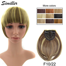 Similler Синтетический зажим для челки высокотемпературное волокно цельный Прямой зажим для волос бахрома для женщин шиньон для волос