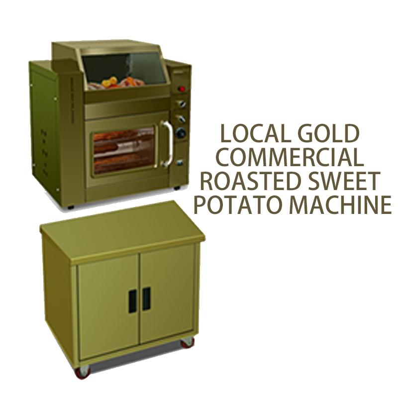 Cuit au four machine à patates douces commercial local or pierre volcanique rôti patate douce poêle automatique four électrique style coréen