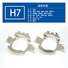 Применимо к fx 005 Гольф Серии ml серии h7 Изменение светодиодный