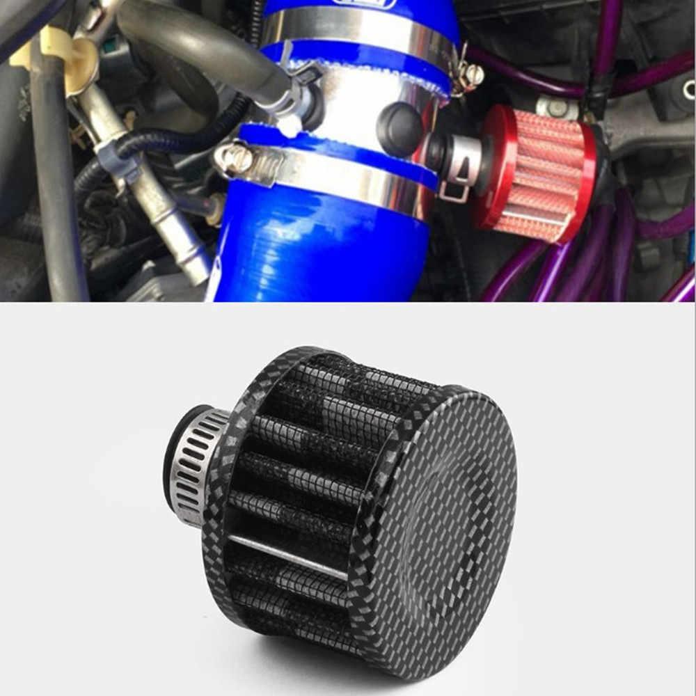 فلاتر هواء 12 مللي متر مخروط السيارة مدخل هواء بارد فلتر توربو تنفيس جهاز تنفس مزود بكارتير
