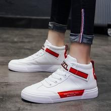 Winter shoes women high shoes white