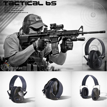 Tactics Electronic Shooting Earmuffs anti-noise Headset Active Noise Cancelling Military Tactical Headphone Foldable Earmuffs tactical headset active noise cancelling headphones shooting intelligent soundproof earmuffs pickup noise prevention