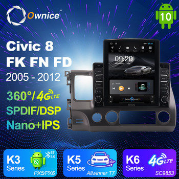 Android 10.0 Ownice Autoradio 2 Din for Honda Civic 8 FK FN FD 2005 2008 2009 2010 2012 Car Radio Auto GPS Navi Multimedia DSP image