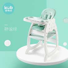 Baby dining chair multi-function baby eating dinette children learning desk seat learning chair(China)