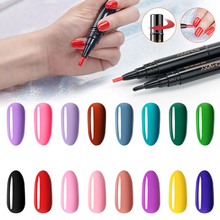 One-step method nail polish pen UV gel polishing LED gel paint soak manicure 3 in 1 nail polish long-acting mixed gel coating xenon lampx7 80 170 for laser beauty machine 7x170mm